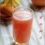 蜂蜜西柚汁(饮料-预防感冒不妨喝点VC果汁)