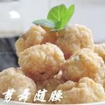 虾丸(荤菜)