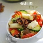 铁棍山药素什锦(素菜-抗衰老的首选食材)