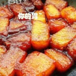 红烧冬瓜(素菜-减肥菜)