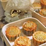 自制广式月饼(中秋月饼-附蛋黄去腥秘诀)