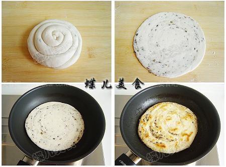 鲜花椒油盐发面饼