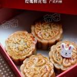 玫瑰鲜花馅月饼(自制中秋月饼)