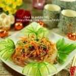 无明矾健康版手工豌豆凉粉(中秋家宴的中式冷盘)