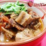 番茄牛腩煲(葷菜-西紅柿牛腩煲)