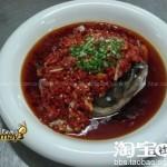 剁椒鱼头(荤菜)