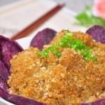 紫薯粉蒸肉(荤菜)