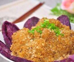 紫薯粉蒸肉