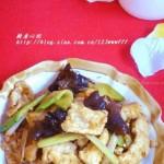过油肉(荤菜-山西名菜)