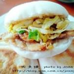 陕西小吃肉夹馍(早餐菜谱)