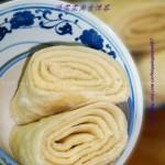 蒸椒盐卷(早餐菜谱-花卷)