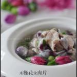 木槿花汆肉片(荤菜)
