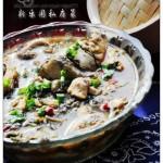 酸菜鱼(荤菜)