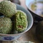 抹茶核桃球(下午茶饼干)