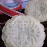 自制冰皮豆沙月饼(自制中秋月饼)