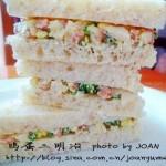 雞蛋三明治(營養早餐菜譜)