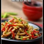 蚝油杏鲍菇(素菜-家宴菜)