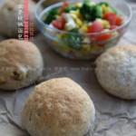 全麦橄榄油核桃包(早餐菜谱)