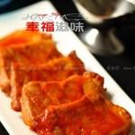 新奧爾良烤豬排(葷菜)