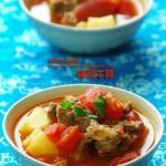 番茄牛腩(葷菜)
