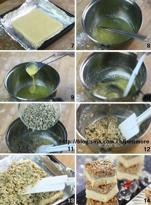 葵花籽酥块