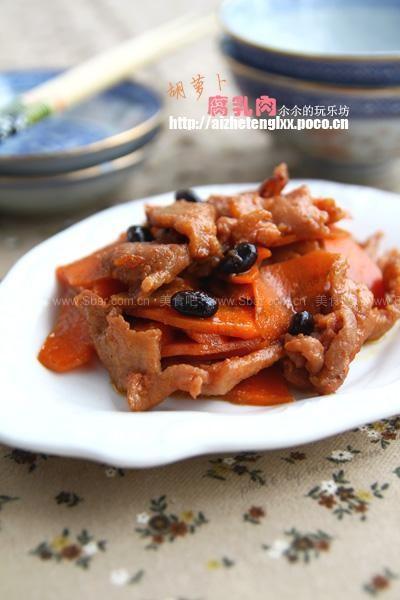 胡萝卜腐乳肉