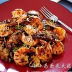 煎烤蘑菇大虾(海鲜家常菜)