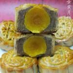栗蓉蛋黄月饼(自制中秋月饼)