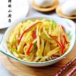 酸辣土豆丝(素菜-百吃不厌的家常味)