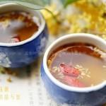 重阳桂花酒(饮料)