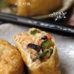 豆包炒饭(早餐菜谱-花哨炒饭)