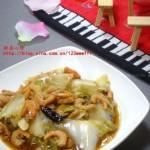 醋溜海米白菜(素菜)