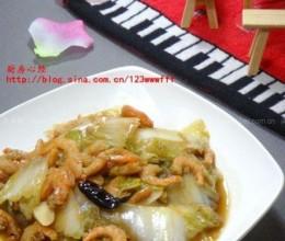 醋溜海米白菜