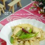 茭白小炒鸡(荤素搭配)