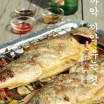 炙黄花鱼(海鲜家常菜-巧用果蔬皮)