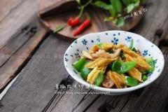 青椒肉片炒腐竹