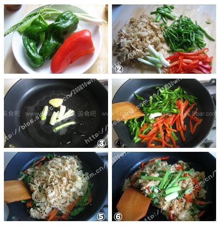 双椒烩炒豆油皮
