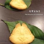 花栗鼠饼干(早餐菜谱)