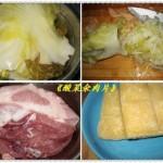 酸菜汆肉片(東北菜)