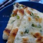 电饼铛葱花油饼(电饼铛菜谱)