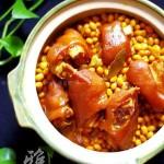 黄豆焖猪手(荤菜)