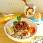卤肉饭和宝宝的蔬菜虾饼(荤菜)