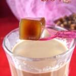 珍珠奶茶(饮料-自制没有塑料的珍珠)
