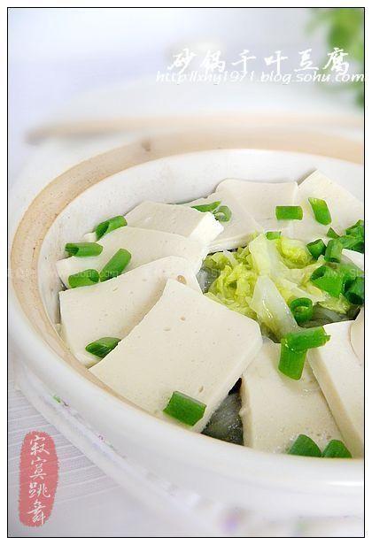 砂锅千叶豆腐的做法 砂锅千叶豆腐的家常做法 砂锅千叶豆腐怎么做 素菜