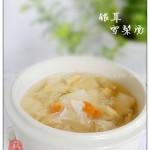 银耳梨子汤(滋润甜汤)