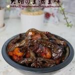 干豆角烧五花肉(荤菜)