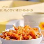 香酥小河虾(河鲜家常菜-全须全尾的吃河虾最补钙)
