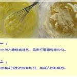 芝香腰果小酥饼(零食)