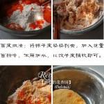 黄桂柿子饼(中式点心)