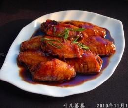 可乐鸡翅和蜜制叉烧鸡翅